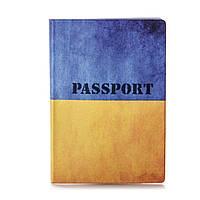 """Обложка для паспорта """"Флаг Украины"""" патриотическая"""