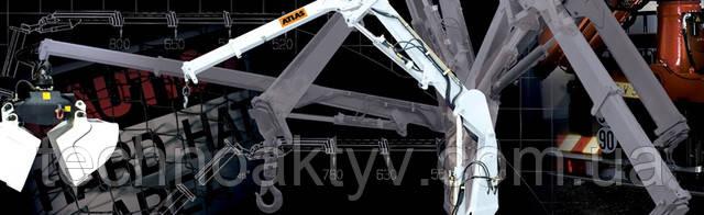 Навесное оборудование и подвесные опоры ATLAS