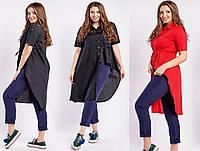Женская батальная  рубашка со шлейфом