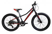 """Подростковый велосипед CYCLONE ULTIMA DISK 24"""", рама 14"""""""