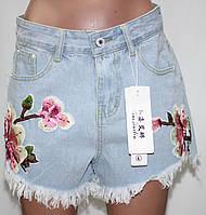 Шорты джинсовые молодежные женские, Магнолия, размер L, XL