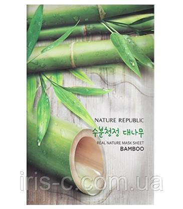 Маска для проблемной кожи, с бамбуком NATURE REPUBLIC Real Nature Mask Sheet Bamboo 23мл