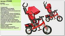 Велосипед коляска трехколесный VT1435 надувные колеса со спицами  с родительской ручкой