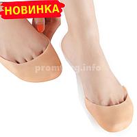 Силиконовые пуанты (носочки) для пальцев ног телесного цвета, комплект 2шт (1пара)