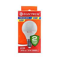 Лампа светодиодная Electrum шар D45 6W E14 3000