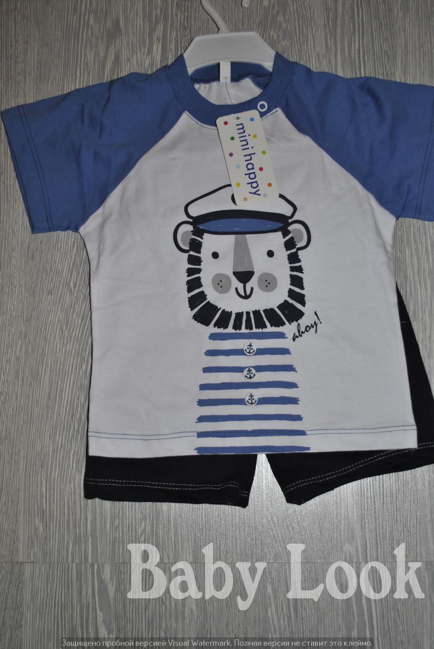 11c44affcb1 Комплект  футболка с рисунком моряка льва и шорты для мальчика. - Магазин детской  одежды