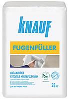 Шпаклёвка KNAUF Fugenfuller 25 кг.