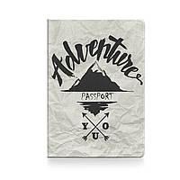"""Обложка для паспорта """"Adventure"""" Приключения"""
