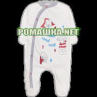 Человечек для новорожденного р. 56 тонкий ткань КУЛИР 100% хлопок ТМ Свит 3652 Алый