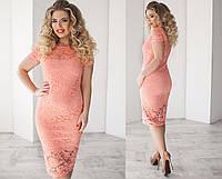 Платье женское 2034ки Батал