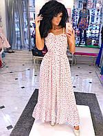 Длинное платье - сарафан  на пуговицах с рюшем