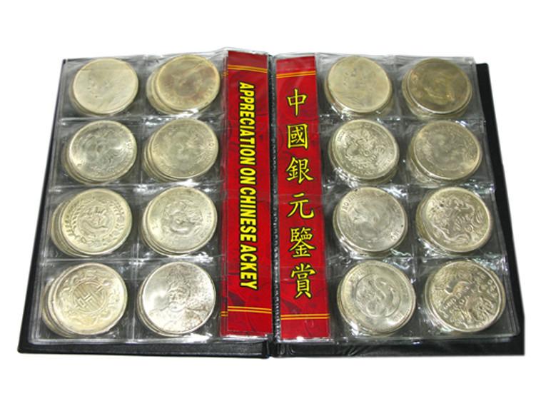Альбомы для старинных монет 10 коп 1961 г цена
