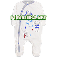 Человечек для новорожденного р. 56 тонкий ткань КУЛИР 100% хлопок ТМ Свит 3652 Синий