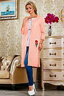 Кардиган 2220 розовый