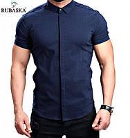 Однотонная темно-синяя мужская рубашка с коротким рукавом, фото 1