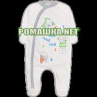 Человечек для новорожденного р. 62 тонкий ткань КУЛИР 100% хлопок ТМ Свит 3652 Салатовый