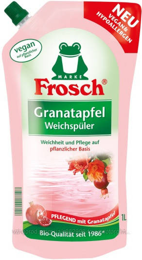 Премиум кондиционер для белья с ароматом граната Frosch Weichspuler Granatapfel Frosch 1000 мл