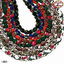 Бусы двухцветные народные Алина, фото 3