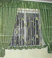 Комплект шторы + гардины + ламбрекен для кухни