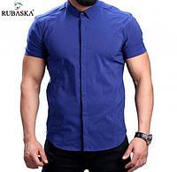 Стильная однотонная мужская рубашка на короткий рукав в цвете электрик, фото 1