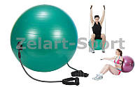 Мяч для фитнеса  глянцевый с эспандерами 65см