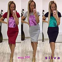 Платье летнее тренд сезона стильные платье - паетка с капюшоном, много расцветок нн1 № 556