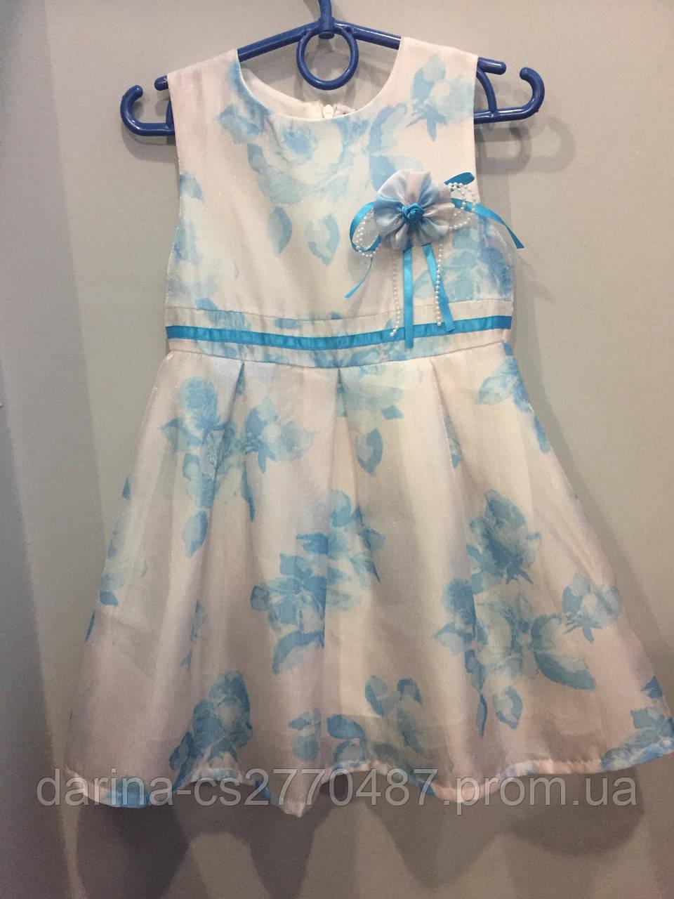 Нарядное платье для девочки 4/5 л