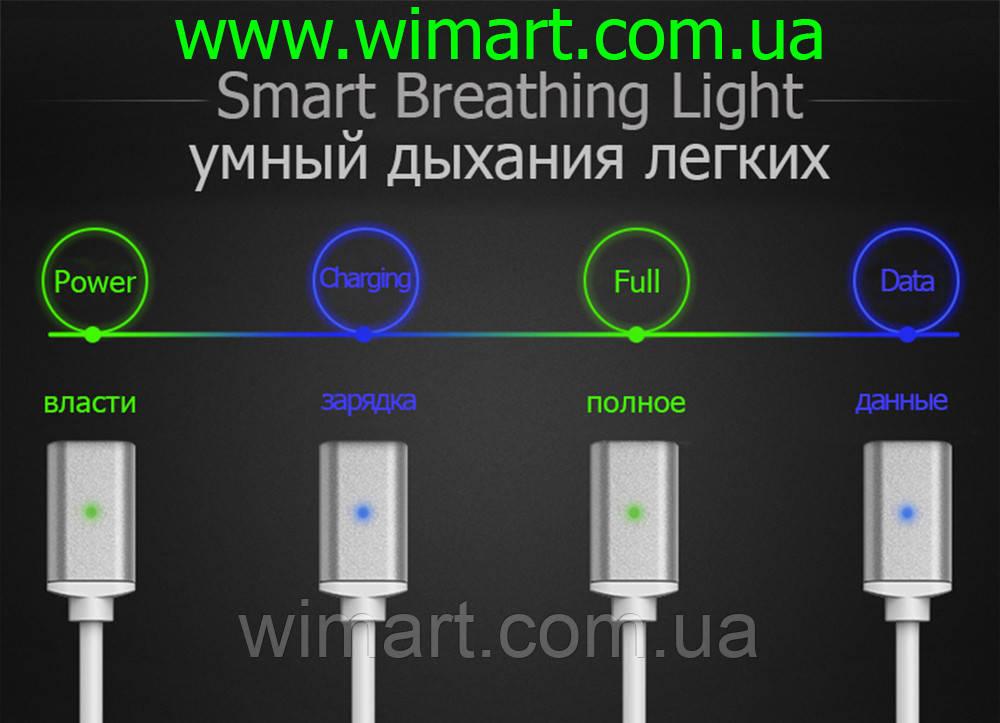 Магнітний кабель USB - USB Type-C для зарядкии передачі даних. Червоний. Garas.