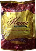 Коричневая хна с розой Hemani 150 грамм