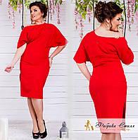 Элегантное женское платье-миди, спадающее с плеча