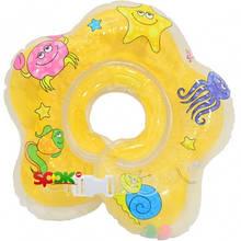 Круг для купания детей
