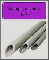 Полипропиленовая труба 25 PN 20 для горячей воды