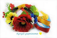 Обруч - венок Украинский Букет с лентами