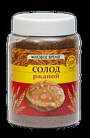Солод ржаной ферментированный, 300 г