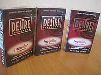 Духи с феромонами  мужские  desire