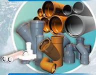 Канализационные трубы и комплектующие