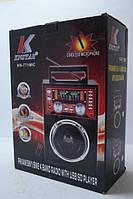 Колонка KN-771mic, +караоке. Колонки для ПК,портативная акустика