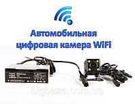 WiFi камера заднего вида Terra S306