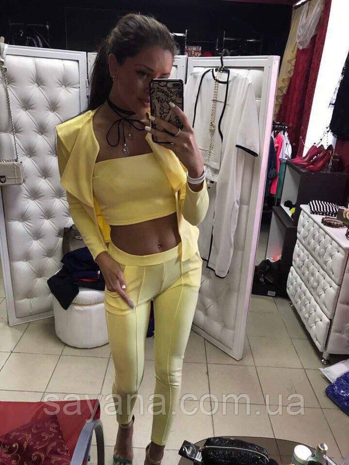 Женский костюм 3-ка: лосины, топ, пиджак, в расцветках. МД-16-0617