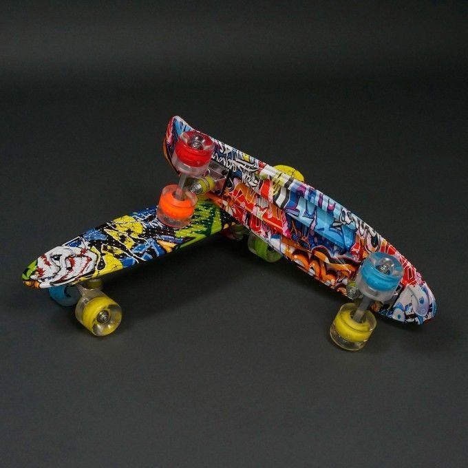 Скейт 820 (8) абстракция ,колёса светятся