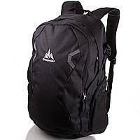 Рюкзак 25 л Onepolar 1731 чёрный