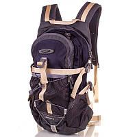 Вело рюкзак 12 л Onepolar 1520 синий, фото 1