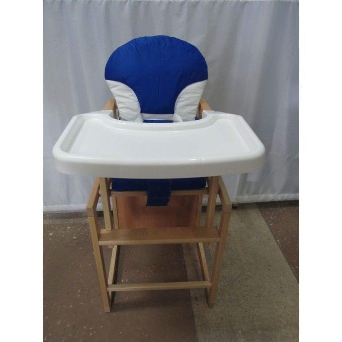 Стульчик для кормления со съемной столешницей