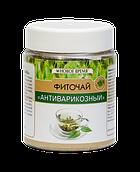 """Чай травяной от варикоза, снижает риск тромбообразования """"Антиварикозный"""" Новое время, сбор 75 г"""