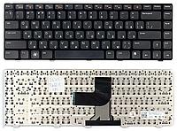 Клавиатура для ноутбука Dell XPS 15 L502X Inspiron N411z N4110 N4050 N5050 M4110 M5040 (русская раскладка)