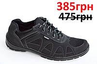 Мужские летние туфли кроссовки черные сетка, фото 1