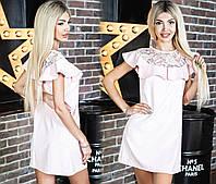 """Облегающее летнее мини-платье """"Rianna"""" с оборками и гипюром (3 цвета)"""