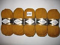 Пряжа для ручного вязания Alize LANAGOLD (Ализе ланаголд) 645 горчичный