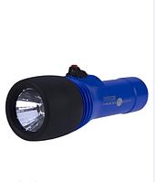 Фонарь для подводного плавания Omer Moonlight, синий