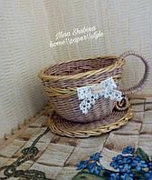 Чашка для сладостей плетеная